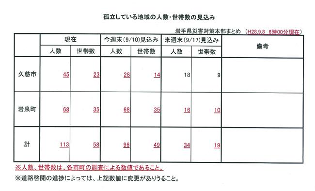 kaisyomikomi-03-0908.jpg
