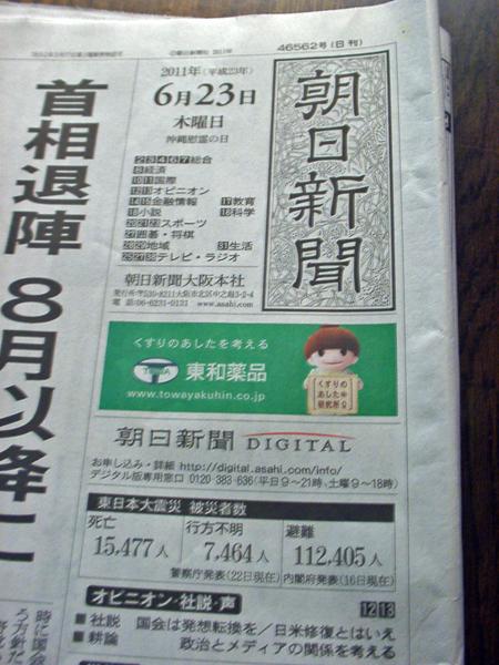 hinan_higai_0623.jpg